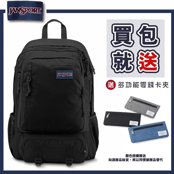 【JANSPORT】ENVOY系列後背包 -黑(JS-41545)
