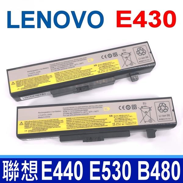 LENOVO 6芯 E430 75+ 原廠規格 電池 B480 B580 G480 G510 G580 G585 Z480 Z485 Z510 Z580 Z585 V480 V580