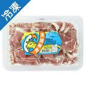 雅方羊肉片180G/盒【愛買冷凍】