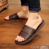 夏季居家拖鞋男女室內防滑木地板家用牛皮軟底家居皮面涼拖鞋夏天  深藏blue