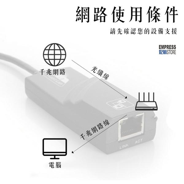 【妃航】高速 USB 3.0 TYPE-C 轉 乙太網路/高速網路 RJ45 轉換器/轉接器/Type-C接口
