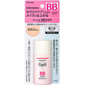 Curel珂潤 潤浸保濕屏護力BB乳(自然)【康是美】