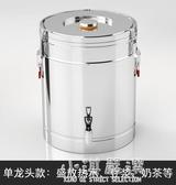 304不銹鋼保溫桶食堂大容量飯桶幼兒園熱水桶商用豆腐腦湯桶CY『小淇嚴選』