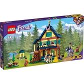 LEGO樂高 41683 森林馬術中心 玩具反斗城