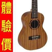 烏克麗麗ukulele-23吋桃花心木合板四弦琴樂器3款69x1[時尚巴黎]