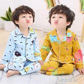 春秋季男童寶寶兒童長袖純棉睡衣男孩子全棉薄款中大童家居服套裝【小艾新品】