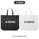 【A-HUNG】時尚簡約手提袋 環保購物...