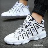 運動鞋 籃球鞋大童男鞋12歲15運動鞋13秋季14初中學生板鞋16男孩休閒鞋17