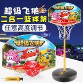 籃球架-奧杰超級飛俠籃球架兒童可升降籃板戶外落地式男孩幼兒園投籃玩具 艾莎嚴選YYJ