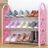 鐵藝簡易鞋架 多層收納鞋柜簡約經濟型組裝防塵鞋架子