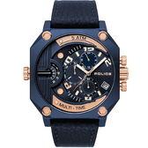 【台南 時代鐘錶 POLICE】義式潮流 冷冽科技風雙時區日期腕錶 15385JSBL-03 皮帶 金屬藍 50mm