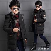 童裝男童棉衣新款中長款加厚羽絨棉服中大童棉襖兒童冬裝外套 QQ16768『東京衣社』