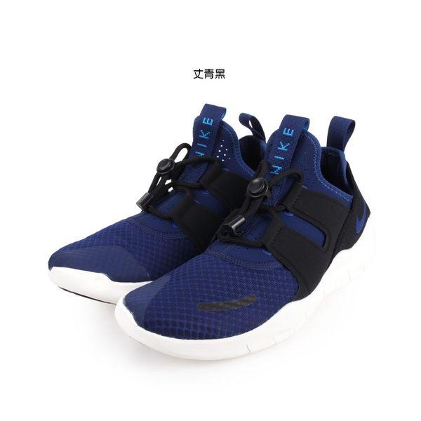 NIKE FREE RN CMTR 2018 男慢跑鞋(免運 路跑≡體院≡