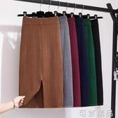 秋冬新款韓版修身顯瘦百搭中長款針織毛線後開叉半身裙長裙子 可然精品