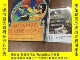 二手書博民逛書店英文原版罕見my sister Shahrazad - tale