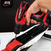 多功能充電?12V/16.8鋰電?電動螺絲刀小微型家用手槍?電起子 概念3C旗艦店