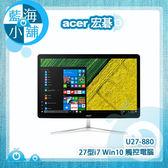 acer 宏碁 Aspire U27-880 i7 27型i7 Win10觸控電腦 (i7-7500U/16G DDR4/1TB+256G SSD/Win 10)