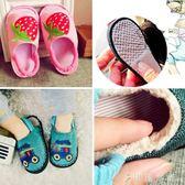 手工納底男童夏女兒童防滑家居嬰幼兒室內1-3-5歲2寶寶棉拖鞋 伊鞋本鋪