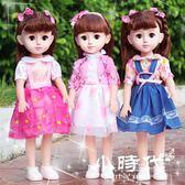 會說話的智能洋娃娃套裝嬰兒童小女孩玩具公主衣服仿真超大單個布