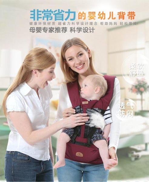 揹帶透氣嬰兒背帶腰凳多功能背巾/腰凳·樂享生活館
