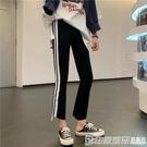 春季2020新款韓版修身顯瘦高腰九分微喇褲不規則褲腳條紋休閒褲女 印象家品
