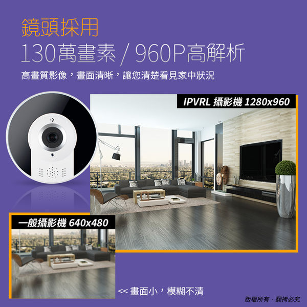 【貓頭鷹3C】aibo IPVRL 360度全景式 無線網路攝影機(130萬畫素/960P解析)[AS-IPVRL]