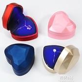情人節戒指盒求婚創意項錬心形鑚戒盒高檔LED燈珠寶首飾包裝盒 韓美e站