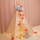 LED棉球燈串兒童帳篷裝飾手工室內馬卡龍棉線球燈小彩燈網紅花束 夏季狂歡