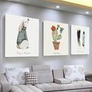 客廳裝飾畫現代簡約北歐風格沙發背景牆三聯畫壁畫挂畫牆畫餐廳畫