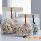 50套 透明雪花酥包裝自封外包裝牛扎餅干糖果包裝烘焙袋子【淘嘟嘟】