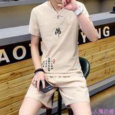 夏季亞麻套裝男士睡衣一套居家服棉麻短袖T恤中國風復古兩件套男