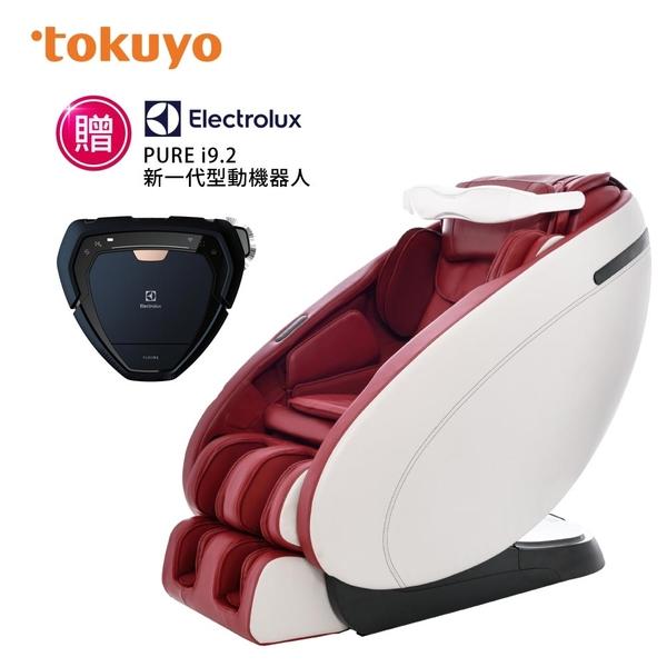 tokuyo 睡摩智眠椅 按摩椅TC-730AVS 加碼送伊萊克斯掃地機器人
