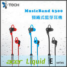 ▼i-Tech MusicBand 6300 頸繩式藍牙耳機/運動型/IPX4  防水/雙待機/立體聲/先創公司貨/Acer/宏碁/Liquid/E2/E3