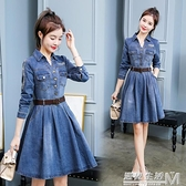 牛仔洋裝女秋季新款女裝韓版顯瘦氣質收腰中長款休閒裙子潮