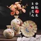 美式陶瓷花瓶擺件歐式現代