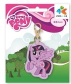 彩虹小馬《紫悅》皮飾一卡通