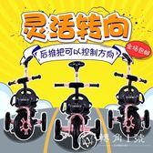麥豆兒童三輪車寶寶嬰兒手推車幼兒腳踏車1-3-5歲小孩童車自行車
