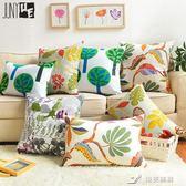 全棉植物綠葉沙發抱枕靠墊新品辦公室腰枕套車用靠背墊含芯 七夕禮物中秋禮物
