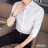 夏季白色七分袖襯衫男韓版潮流帥氣修身中袖男士短袖刺繡休閒襯衣 FX5221 【夢幻家居】