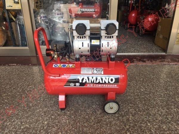 雙氣缸空壓機3.5HP 30L★台灣製造 品質保證