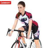 夏季短袖騎行服套裝女排汗修身自行車騎行服裝 道禾生活館