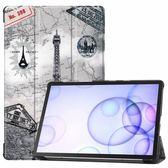 三星 Galaxy Tab S6 T860 平板皮套 側掀可立式 彩繪保護套 防摔保護殼 超薄三折 智慧休眠