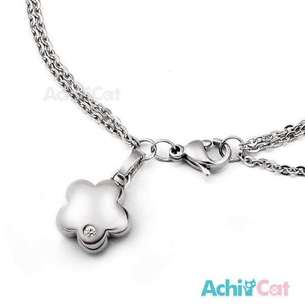 鋼手鍊 AchiCat 珠寶白鋼 立體小花 送刻字