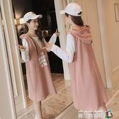 孕婦春裝2018新款潮媽中長款孕婦洋裝兩件式寬鬆背心裙上衣春季 魔方數碼館