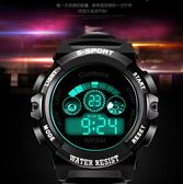 青少年手錶簡約初中學生兒童手錶男孩防水戶外運動潮夜光電子男錶   全館免運
