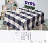 北歐格子桌布純棉麻加厚茶幾沙發蓋布現代清新免運臺布簡約餐桌布  潮流衣舍