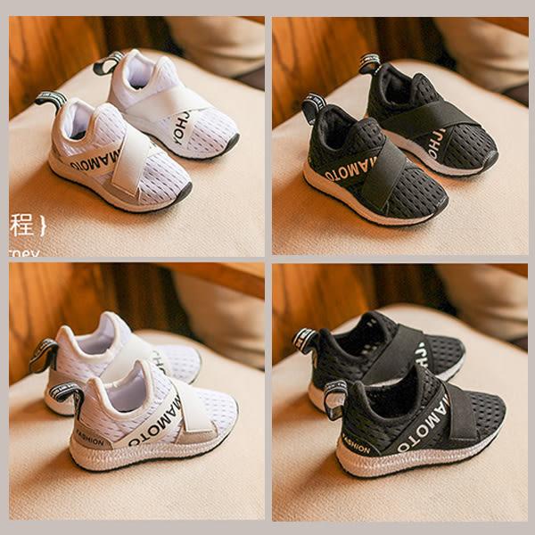 寶寶鞋 網眼布學步鞋/中童鞋 板鞋 (16-18.5cm) KL13326好娃娃