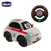 chiccoFIAT 500經典動力遙控車-格紋白