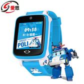 IS愛思 波力4G防水視訊兒童手錶-藍【愛買】