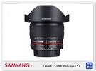 接單進貨 SAMYANG 三陽 8mm F3.5 UMC Fish-eye CS II APS-C 魚眼 鏡頭 AE NIKON(公司貨)